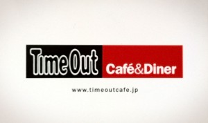 Time Out Café & Diner LOGO