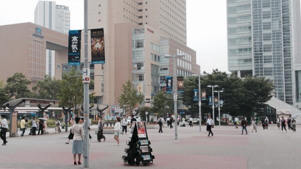 Shinagawa, Yokohama