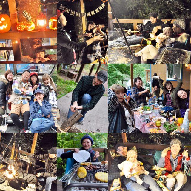 MokMok Camping 2016